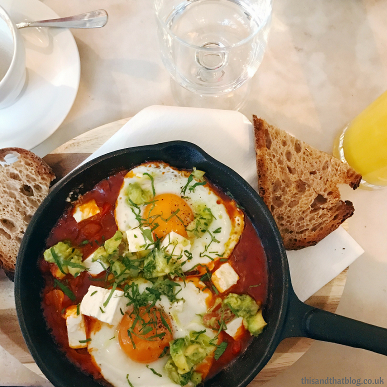 Shakshuka - In the Kitchen - This and That Blog